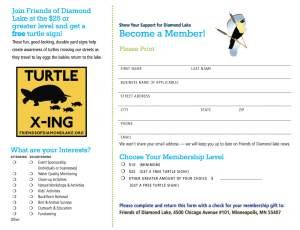 Printable Membership Form